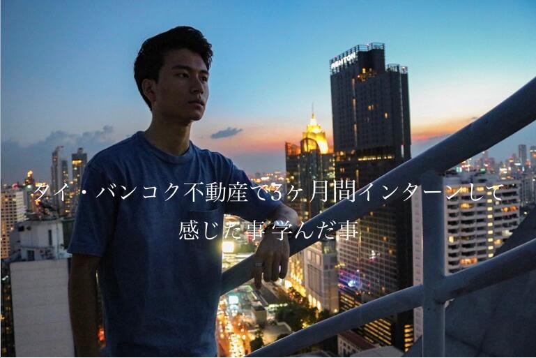 f:id:hiko_pro:20190219184259j:plain