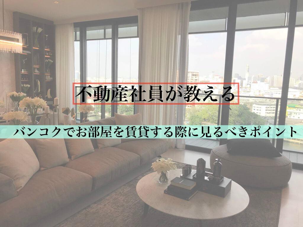 f:id:hiko_pro:20190219185948j:plain