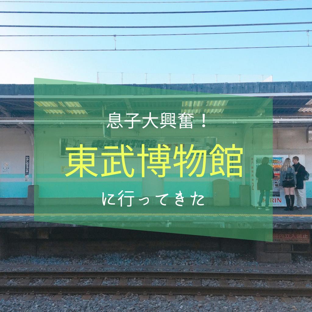 f:id:hikoguma:20190404235508p:image