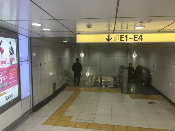 E1~E4