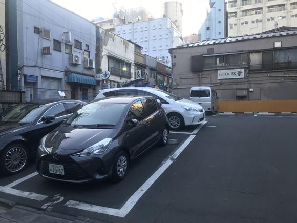 駐車場を発見!