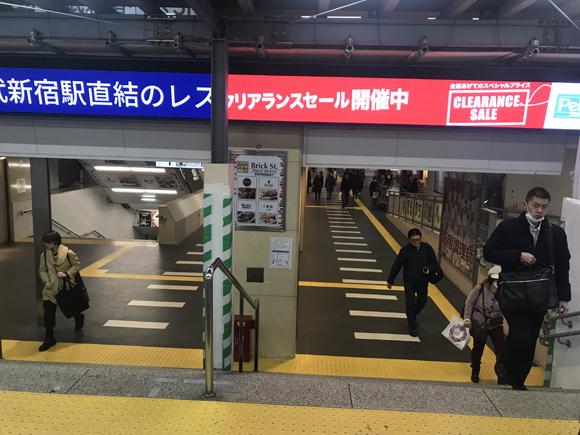 西武新宿駅の正面口