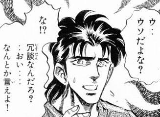 f:id:hikomaru-r:20160421000102j:plain
