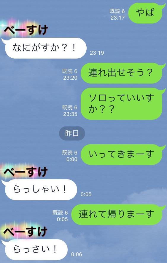 f:id:hikomaru-r:20160425172102j:plain