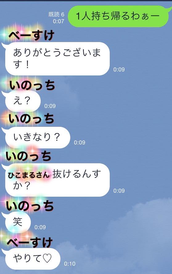 f:id:hikomaru-r:20160425172230j:plain