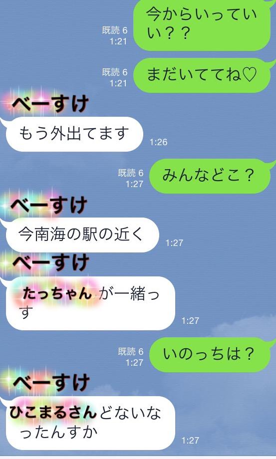 f:id:hikomaru-r:20160425180828j:plain