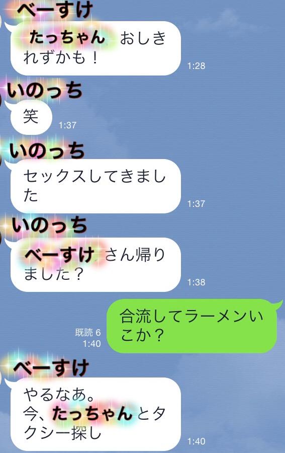 f:id:hikomaru-r:20160425181340j:plain