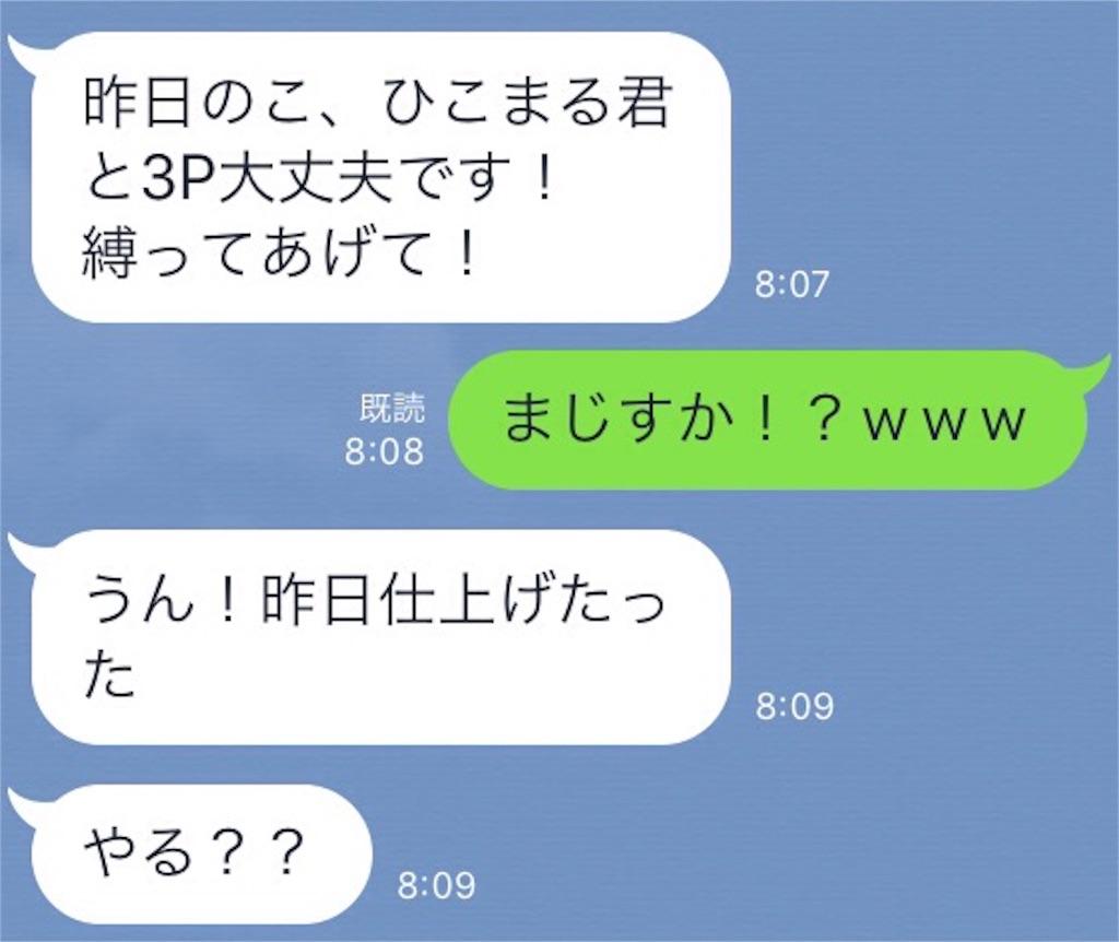 f:id:hikomaru-r:20160709114245j:image