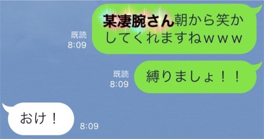 f:id:hikomaru-r:20160709120815j:plain