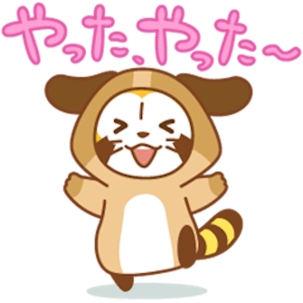 f:id:hikomaru-r:20160717150041p:plain