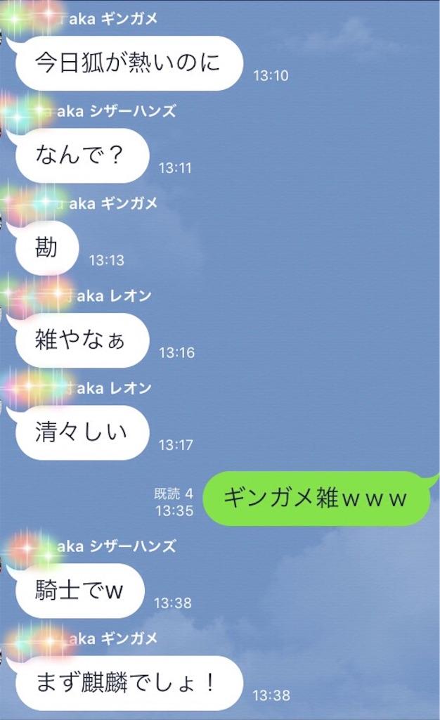 f:id:hikomaru-r:20160723104016j:image