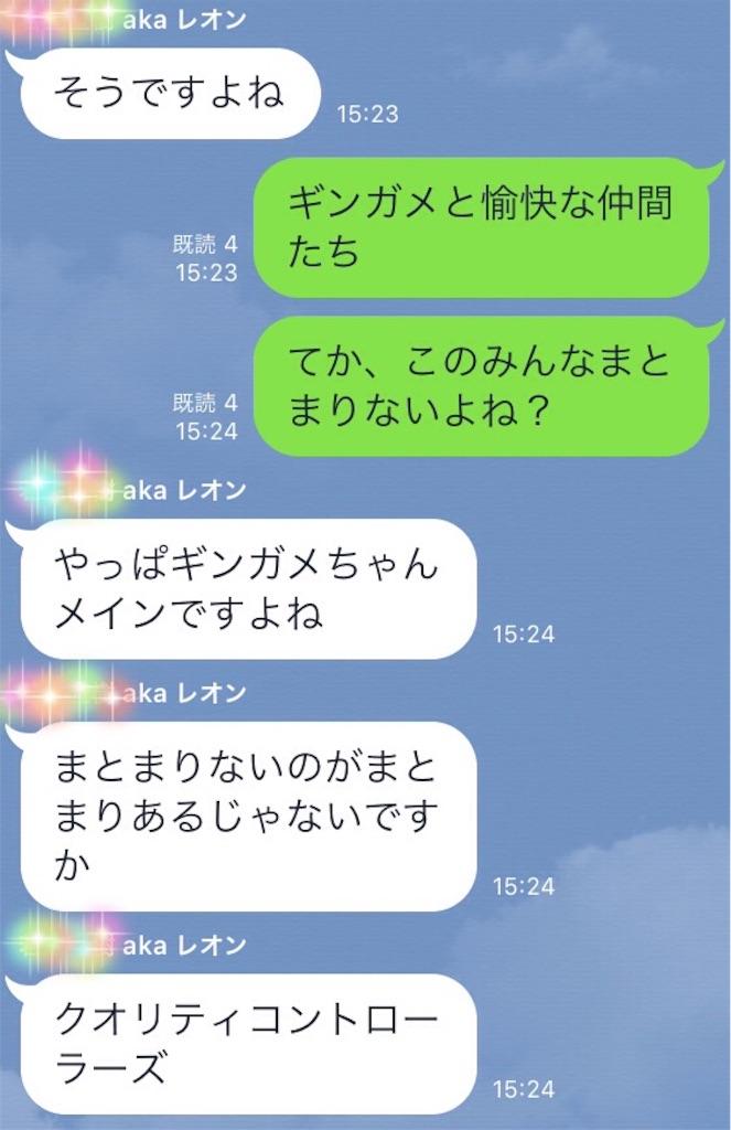 f:id:hikomaru-r:20160804171950j:image