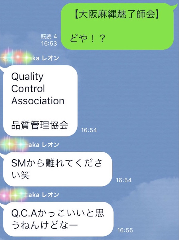 f:id:hikomaru-r:20160804173028j:image