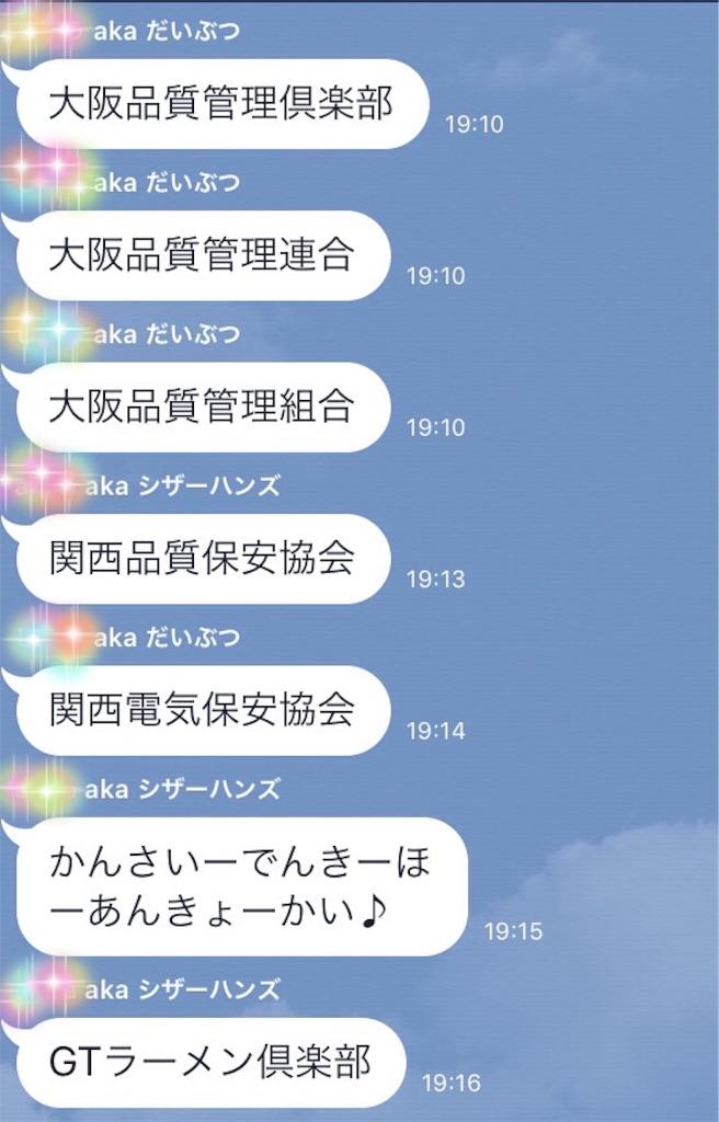 f:id:hikomaru-r:20160804173612j:image