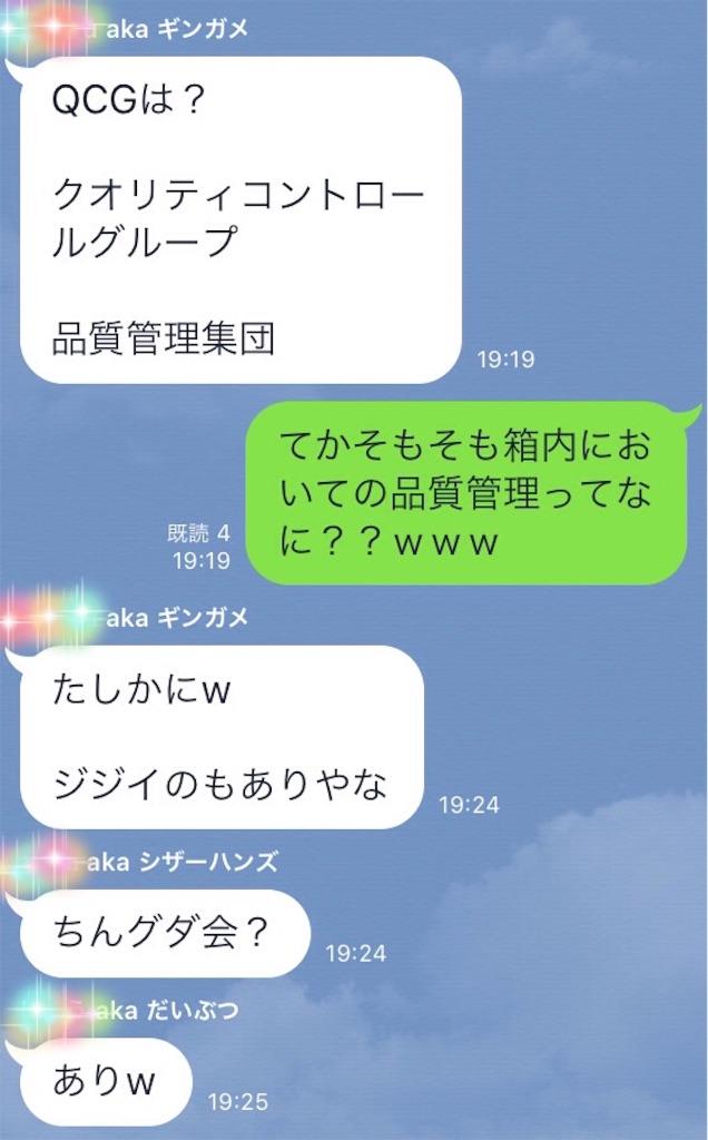 f:id:hikomaru-r:20160804174729j:image