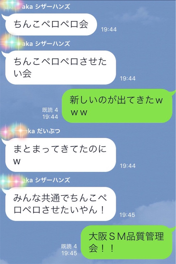 f:id:hikomaru-r:20160804180321j:image