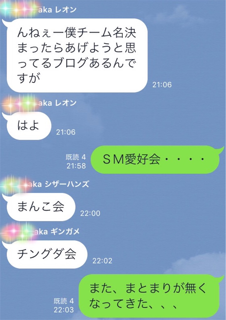 f:id:hikomaru-r:20160804183436j:image
