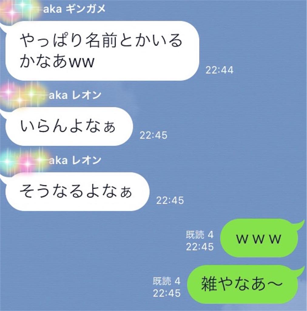 f:id:hikomaru-r:20160804183659j:image