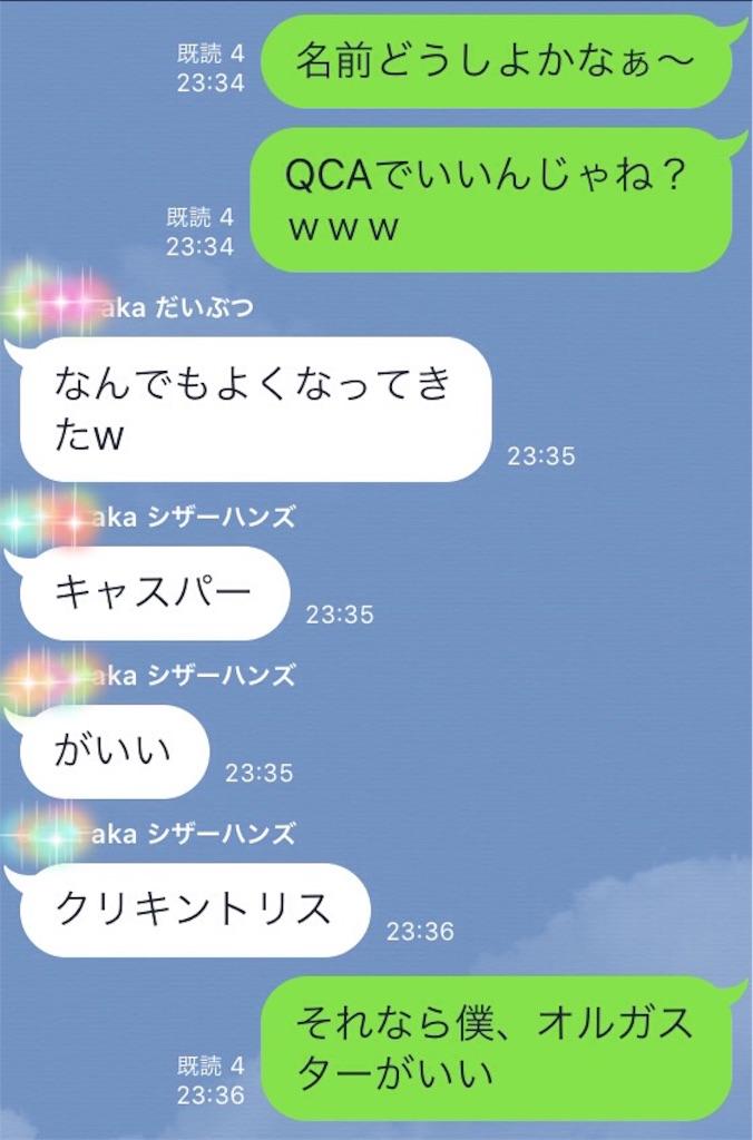 f:id:hikomaru-r:20160804183915j:image