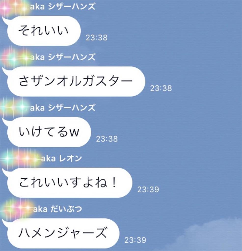 f:id:hikomaru-r:20160804205023j:image