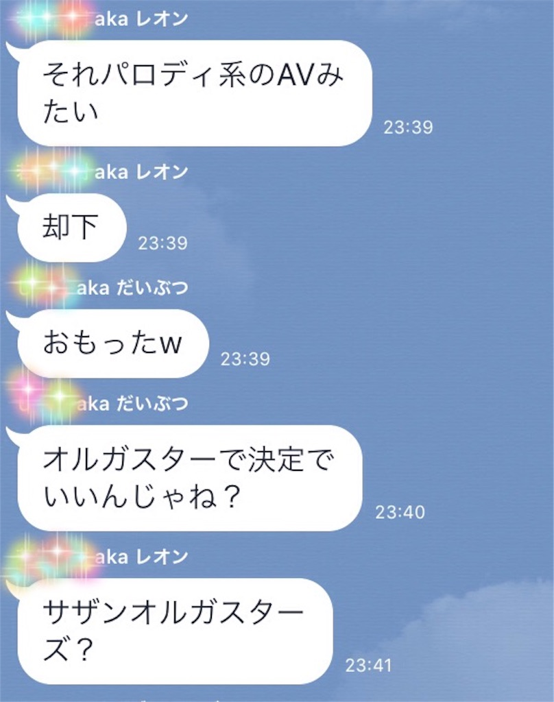 f:id:hikomaru-r:20160804205938j:image