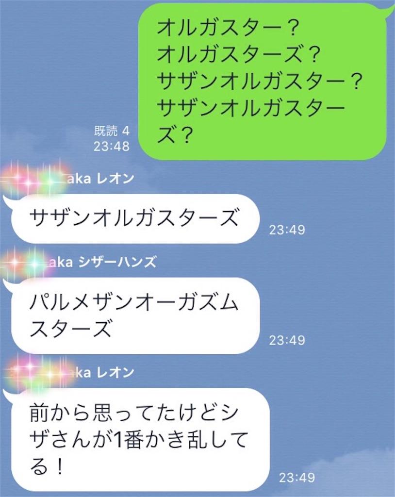 f:id:hikomaru-r:20160804210222j:image