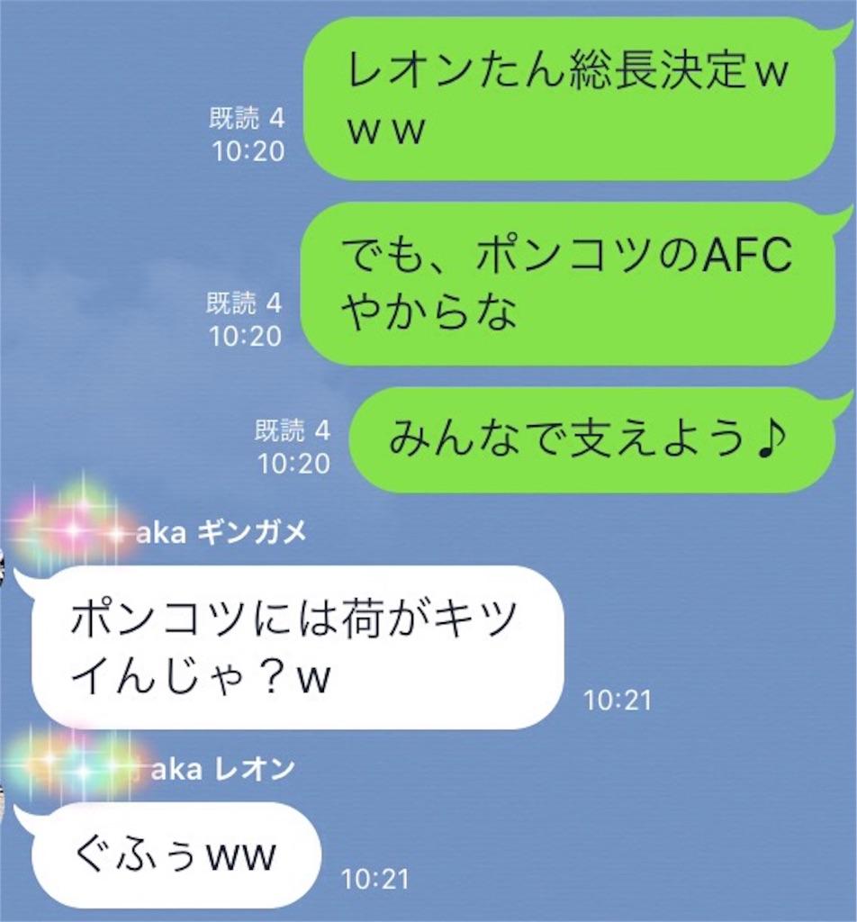 f:id:hikomaru-r:20160804213855j:image