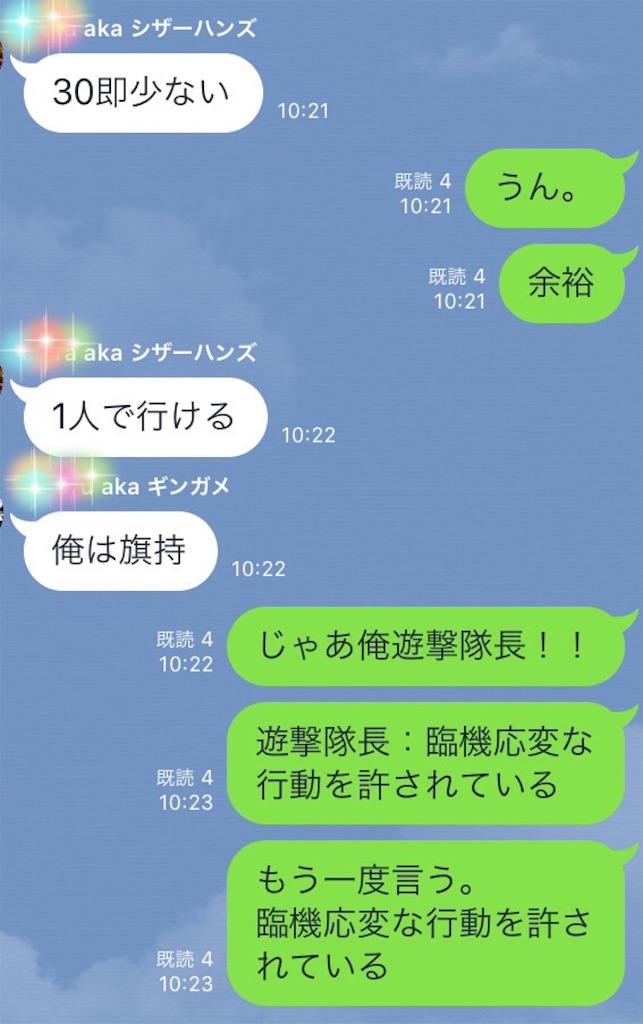 f:id:hikomaru-r:20160804220421j:image