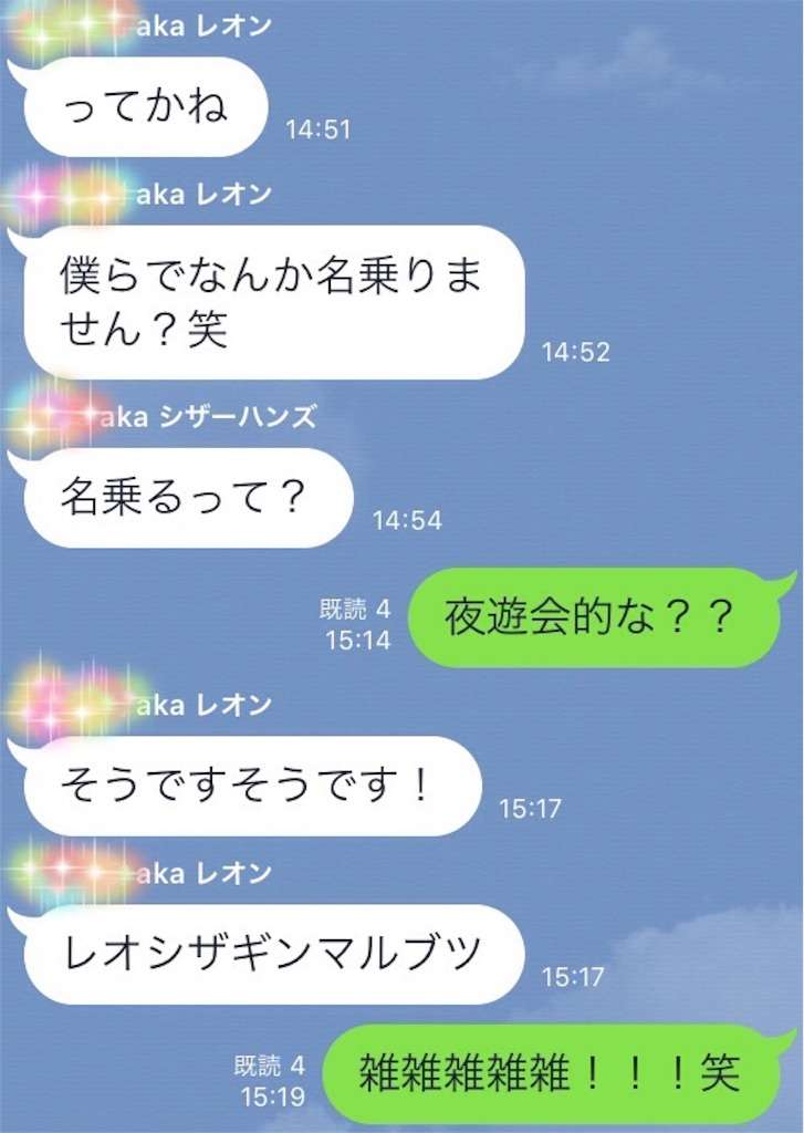 f:id:hikomaru-r:20160805042814j:image
