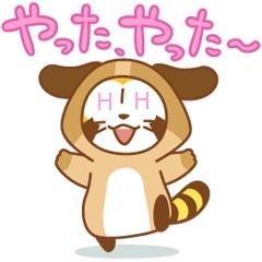 f:id:hikomaru-r:20160808224728j:plain