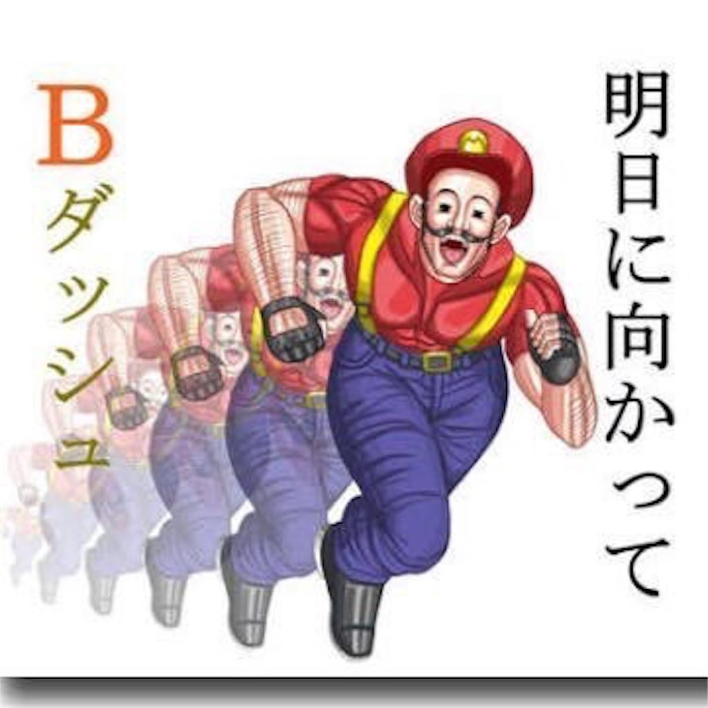 f:id:hikomaru-r:20160820144815j:image