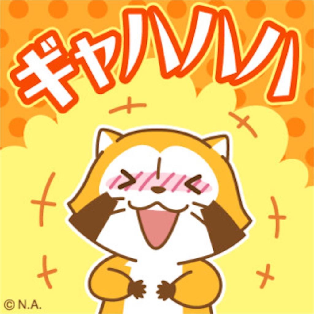 f:id:hikomaru-r:20160820184106j:image