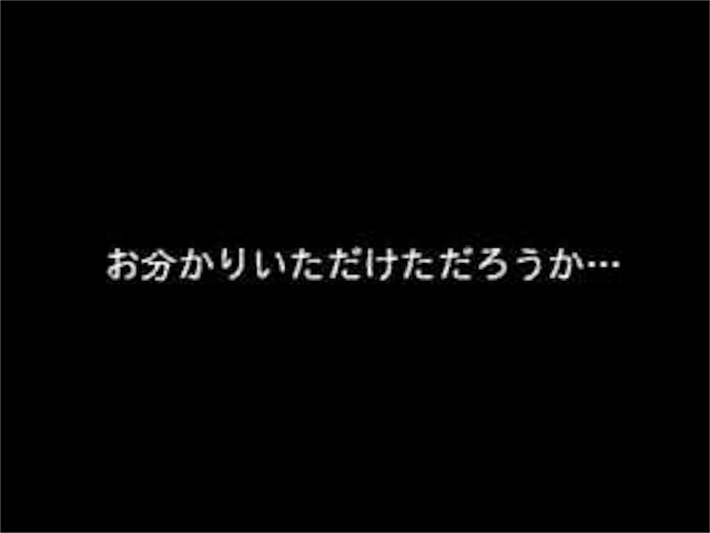 f:id:hikomaru-r:20160821095355j:image