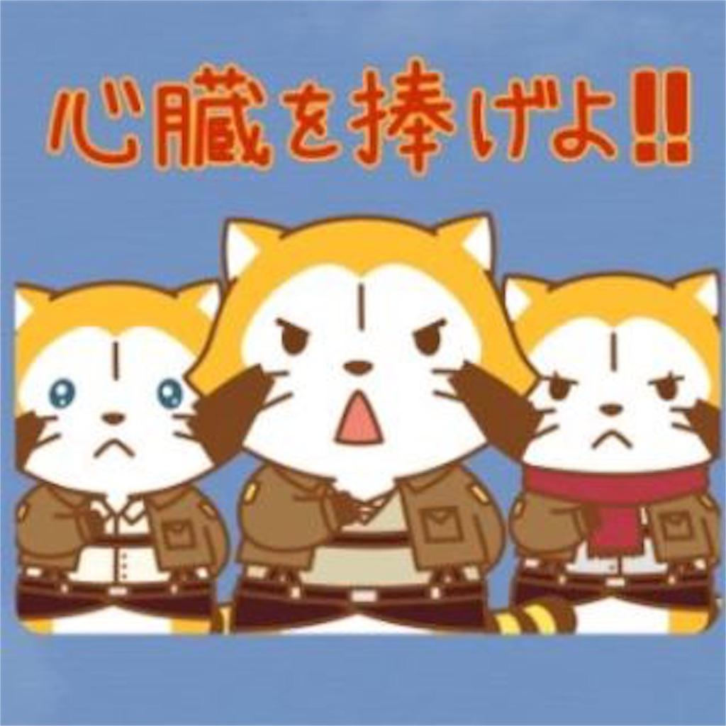 f:id:hikomaru-r:20160822134303j:image