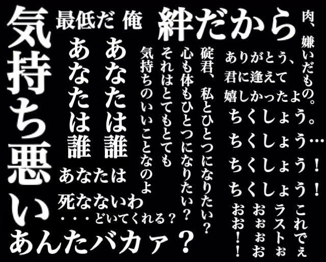 f:id:hikomaru-r:20160822193822j:plain