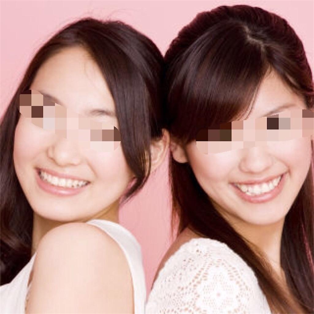 f:id:hikomaru-r:20160913174451j:image