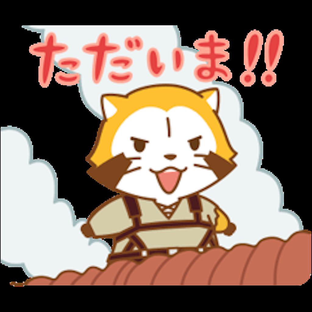 f:id:hikomaru-r:20160914011546p:image
