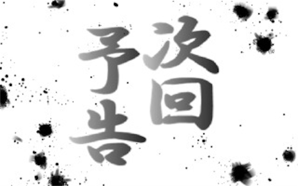 f:id:hikomaru-r:20160914193901j:image