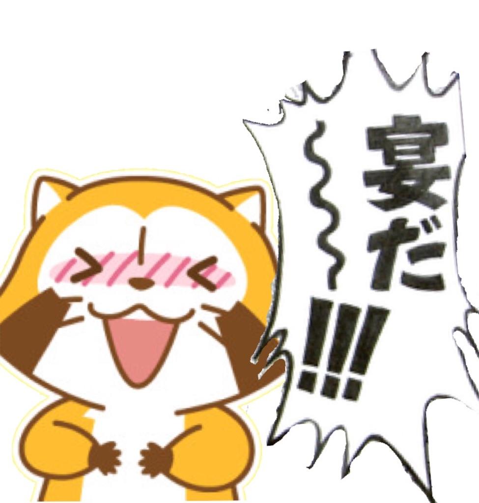 f:id:hikomaru-r:20160920150831j:image