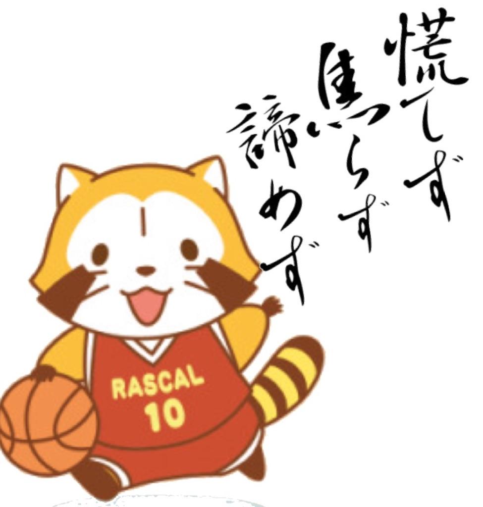 f:id:hikomaru-r:20160923143224j:image