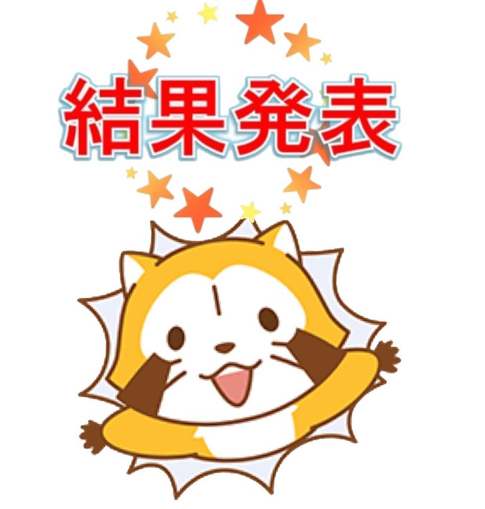 f:id:hikomaru-r:20160923192033j:image