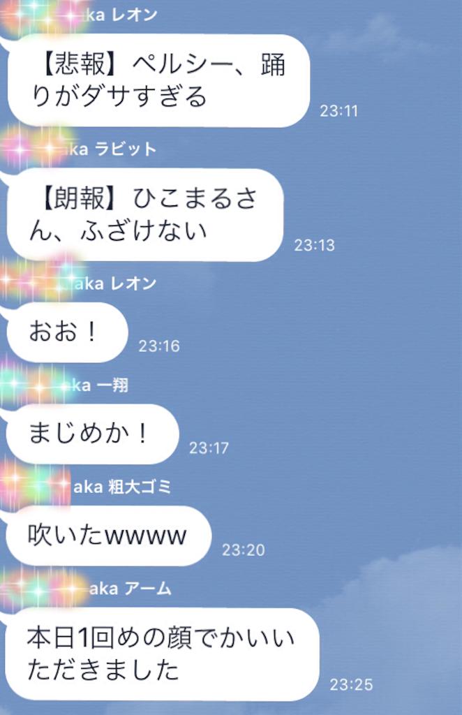 f:id:hikomaru-r:20160923204358p:image