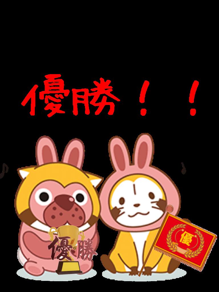 f:id:hikomaru-r:20160927164332p:image