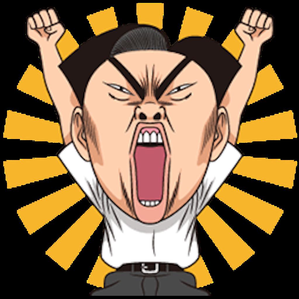 f:id:hikomaru-r:20160927211158p:image