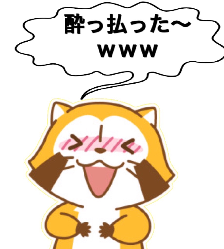 f:id:hikomaru-r:20161003234108j:image