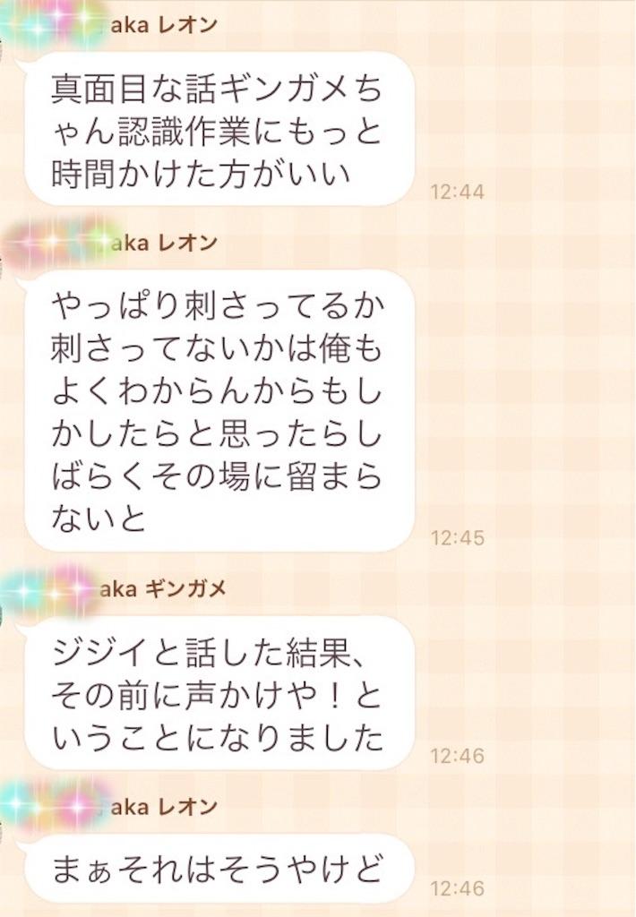 f:id:hikomaru-r:20161006143317j:image