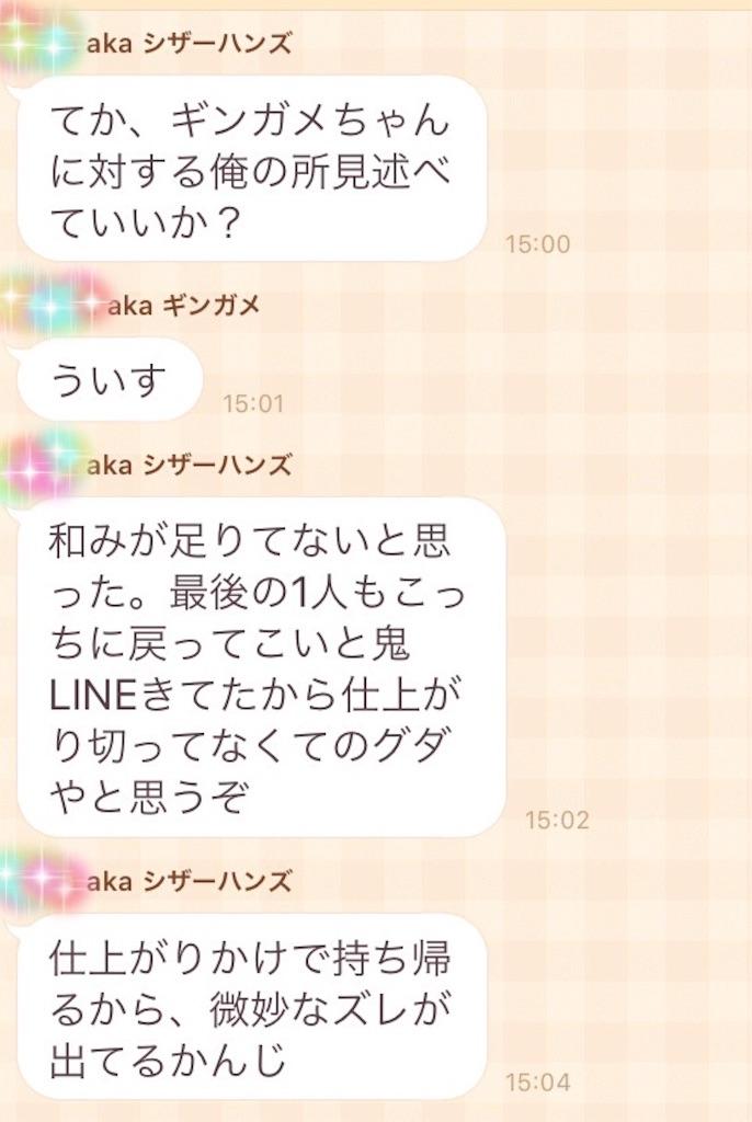 f:id:hikomaru-r:20161006143415j:image