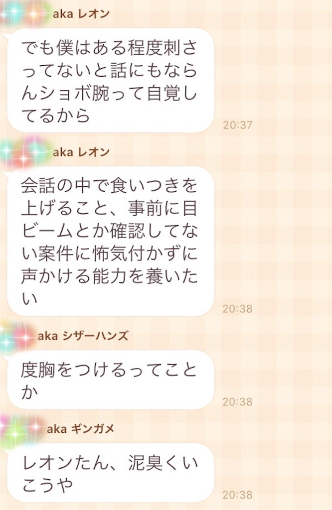 f:id:hikomaru-r:20161006143822j:image