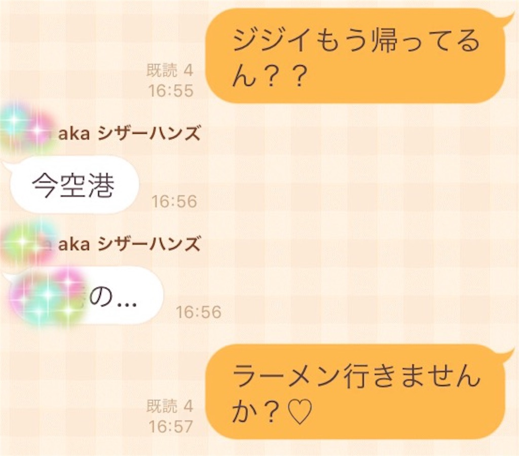 f:id:hikomaru-r:20161006144644j:image