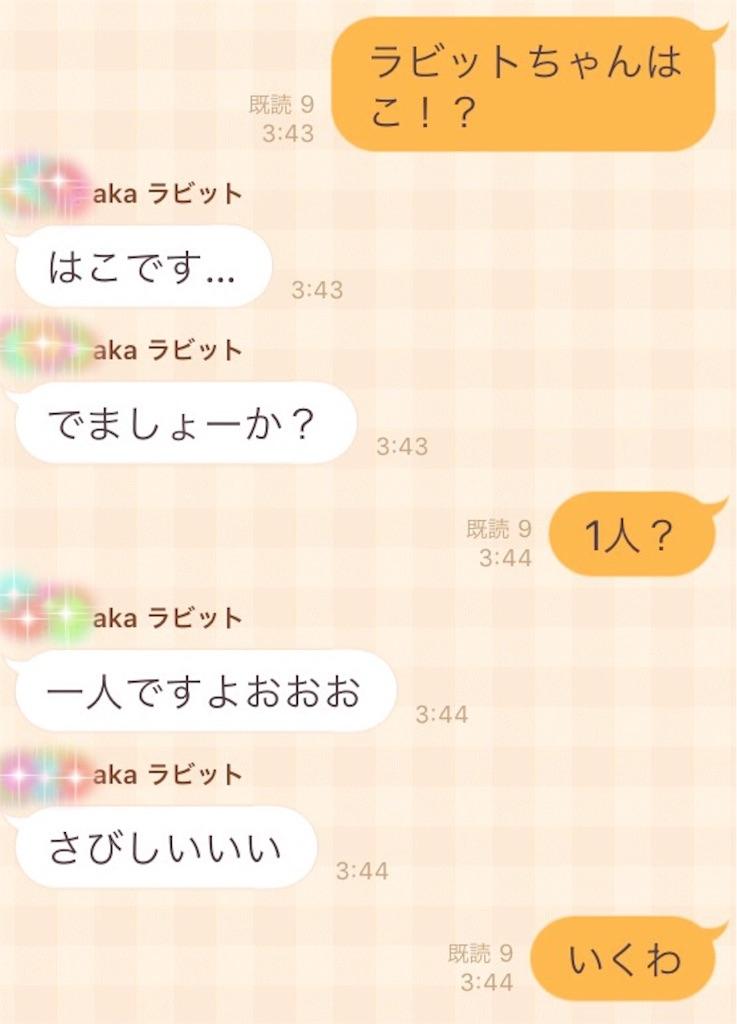 f:id:hikomaru-r:20161011141732j:image